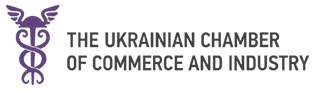 The Ukrainian Chamber of Commerce and Industry